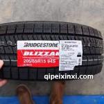 205-65R15-94S普利司通轮胎