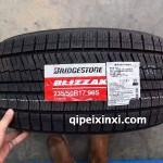 普利司通轮胎235-50R17-96S