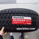 普利司通轮胎265-50R19-110T-XL