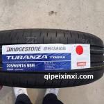 205-65R16-95H普利司通轮胎