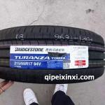 215-55R17-94V无内胎轮胎