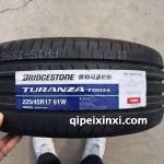 225-45R17-91W普利司通轮胎