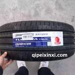 235-45R18-94W普利司通轮胎