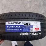 245-45R18-100Y-XL汽车轮胎