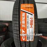 195-60R15-88V正新轮胎