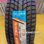 235-55R18-100Q正新轮胎