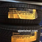 215-60R16-99T-XL-FR-CVC6冬季胎