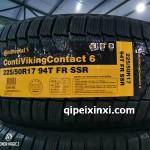 225-50R17-94T-FR-SSR雪地胎