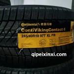 245-40R18-97T-XL-FR冬季胎