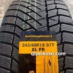 245-40R18-97T-XL-FR四季胎