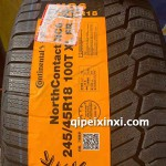 245-45R18-100T-XL-FR轮胎