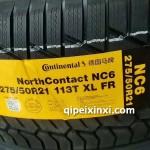 275-50R21-113T-XL-FR雪地胎