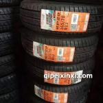 165-70R13电动车轮胎