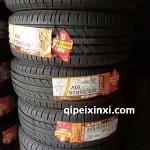 205-55R16-91V电动车轮胎