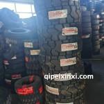 GA69电动车轮胎