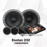 Esotan232二路套装扬声器系统