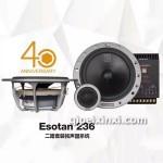 Esotan236二路套装扬声器系统