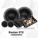 Esotan272二路套装扬声器系统