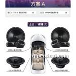 CF651A套装扬声器
