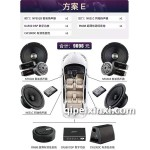 NF651B套装扬声器