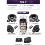 PF651B套装扬声器