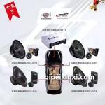 芬朗无损升级系列DSP-F1音响
