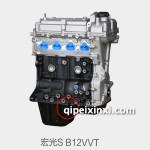 宏光S-B12VVT发动机