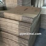 三层五层瓦楞纸板包装箱