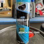 空调清洗保护剂