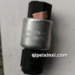 空调压力开关(新式)低压F5V-H19E561AA