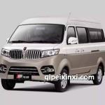 新海狮X30L汽车配件