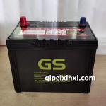60D26L-GS蓄电池