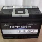 6-QW-72-L电池