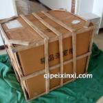 物流包装箱隔开产品纸板 通用三至七层瓦楞纸隔板 折叠纸箱围片