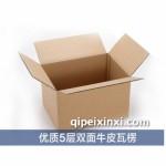 厂家加硬长春黄色纸箱彩箱定做印刷三层五层七层搬家对口箱定制