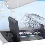 丰田埃尔法压缩机扶手冰箱
